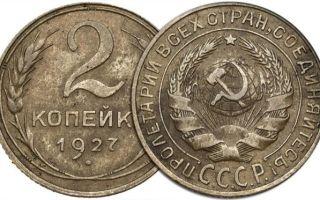 Драгоценные монеты России: как и где приобрести и сколько стоят редкие варианты, ценные типы браков
