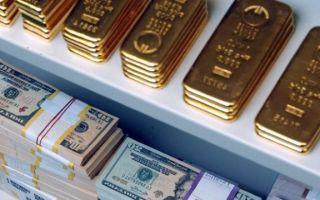 Курс ЦБ РФ на драгметаллы — от чего зависит цена на золото на бирже, состояние фондовых рынков