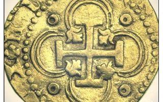 История старинных испанских серебряных монет с 15 века до введения евро — описание монет из серебра в Испании
