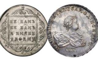 Серебряные монеты — история появления, приобретение, хранение и продажа инвестиционных изделий