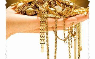 Чистим золото уксусом в домашних условиях — о чем нужно помнить