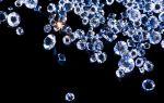 Бриллиант — описание и свойства камня