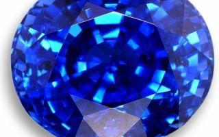 Сапфир: значение камня, магические и целебные свойства, фото и рекомендации по уходу