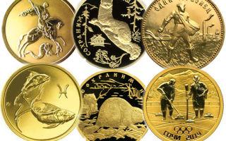 Золотая инвестиционная монета: какие покупать и насколько это прибыльно, плюсы и минусы вложений