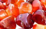 Камень сердолик: свойства магические и лечебные, значение красного карнеола и агата, особенности минерала