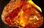 Янтарь — лечебные и магические свойства камня