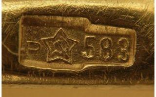 Состав и особенности 583 пробы золота