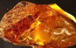 Магические и целебные свойства бурштына (янтаря), история возникновения камня и его описание
