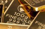 Золото: стоит ли вкладывать деньги в драгоценный металл и как это сделать правильно, прогноз курса