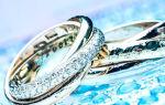 Интересные факты из истории золота — информация о драгоценном металле которая может вас поразить