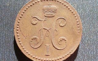 Динамика стоимости на 1 серебряную копейку 1840 года — ценность для нумизматов и разновидности монеты