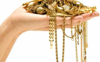 Можно ли почистить золотое украшение нашатырным спиртом, не испортив его — простые способы чистки золота в домашних условиях