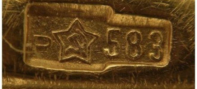 Цена золота 585 пробы