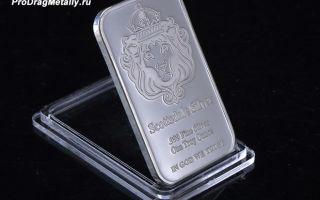 Серебро 900 пробы — описание и состав высокопробных серебряных изделий, области применения