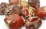 Яшма: история камня, его разновидности и сочетание со знаками зодиака, лечебные и магические свойства