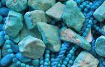 Бирюза — кому подходит данный камень и его свойства