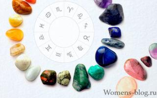 Камни стрельцов и их перечень, характеристика каждого из них, какие минералы подходят женщинам этого знака