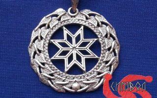 Символ алатырь и его значение: что это за камень и каковы особенности его происхождения, целебные и мистические свойства