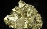 Пирит — это камень (минерал), который известен своими магическими свойствами