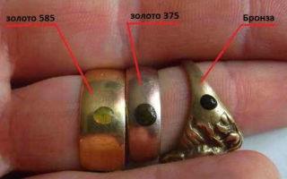 Золото 375 пробы: краткая характеристика, изделия из него и цены в России и мире