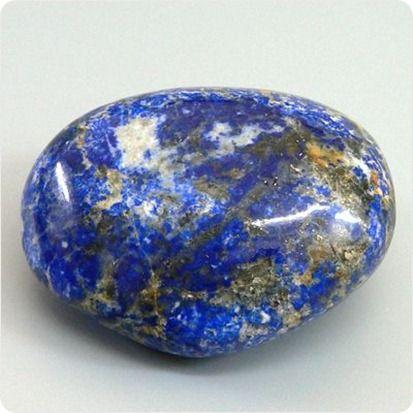 Лазурит камень