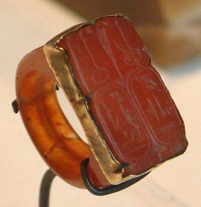 древнее кольцо