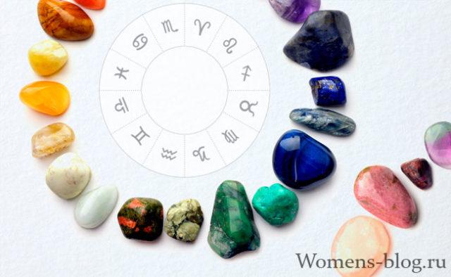 Какой камень подходит мужчинам Овнам по гороскопу и дате рождения?