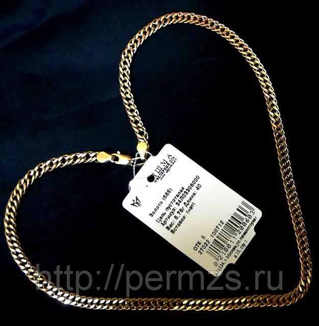 e3ab15739bfd Цена золота за грамм в Москве